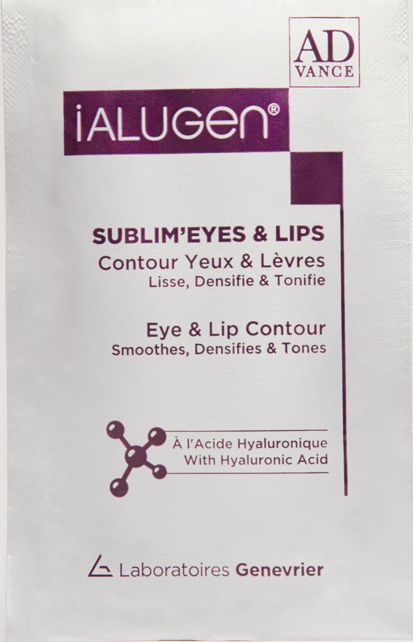 Крем для кожи вокруг глаз и губ с тройным действием Ialugen Advance Sublim Eye/lips пробник 5 мл