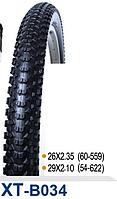 Велопокрышка 29х2.10, SY-B034