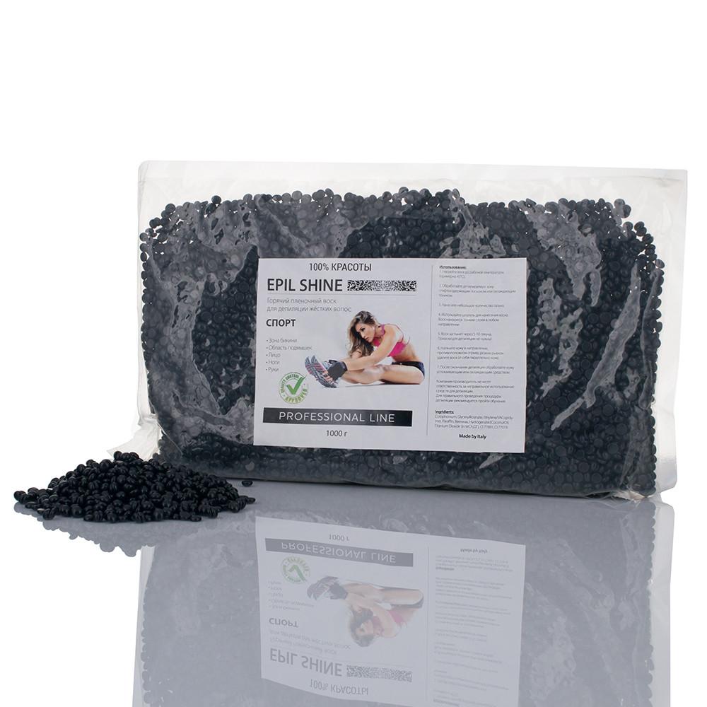 Горячий пленочный воск TM Elit-lab СПОРТ 1 кг - для жестких волос