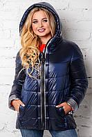 Женская, модная, красивая, стильная демисезонная молодежная куртка цвет синий р-44,46,48,50,52,54,56 весна