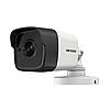 Turbo HD відеокамера Hikvision DS-2CE16D7T-IT (3.6 мм)