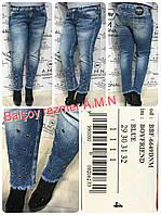 Джинсы и джинсовая одежда AMN Jeans 2018.  Джинсы A. M. N. Amnesia Madness National 2018