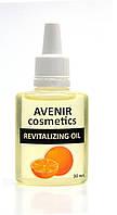 Масло для кутикулы Апельсин Avenir Cosmetics (REVITALIZING Oil) 30 мл
