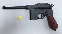 """Пистолет """"303"""" с пульками"""