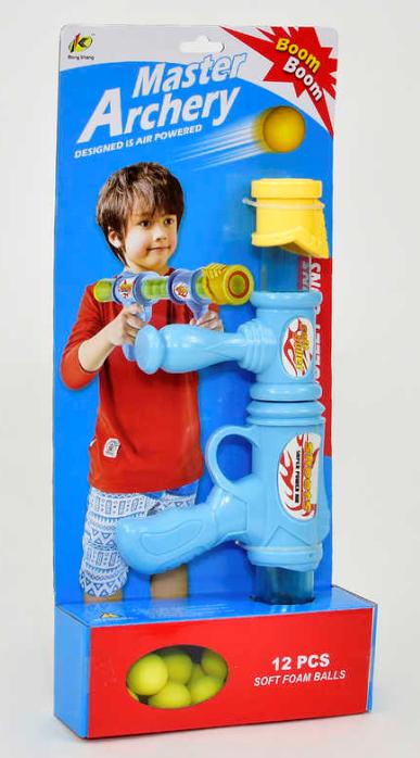 Помповый игровой пистолет с шариками.Детский игрушечный пистолет.Игрушечное оружие.
