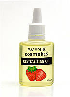 Масло для кутикулы Клубника Avenir Cosmetics (REVITALIZING Oil) 30 мл