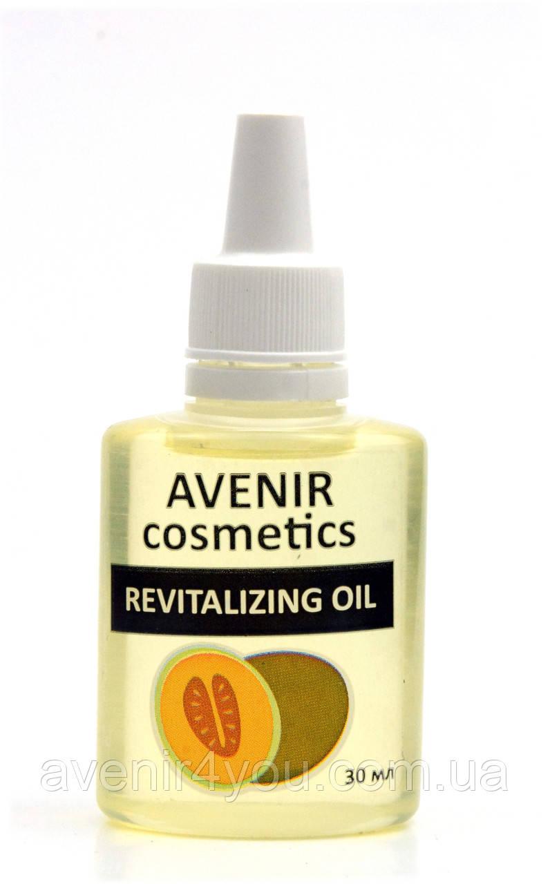 Масло для кутикулы Дыня Avenir Cosmetics (REVITALIZING Oil) 30 мл