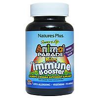 Витамины для повышения иммунитета детские Animal Parade Immune Booster, Nature's Plus, 90 пастилок