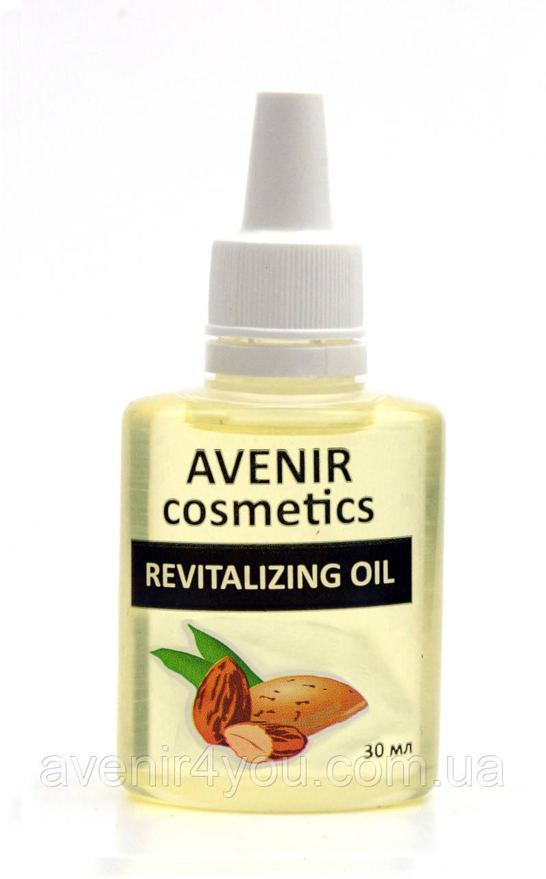 Масло для кутикулы Миндаль Avenir Cosmetics (REVITALIZING Oil) 30 мл