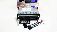 Автомагнитола пионер Pioneer PA388A ISO - MP3 Player, FM, USB, SD, AUX сенсорная магнитола, фото 6