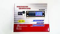 Автомагнитола пионер Pioneer PA388A ISO - MP3 Player, FM, USB, SD, AUX сенсорная магнитола, фото 7