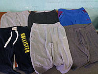 Спортивные штаны секонд хенд