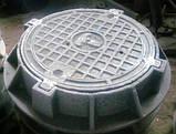 Люк канализационный серии Т, фото 2