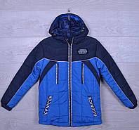 """Куртка детская демисезонная """"В48"""" для мальчиков. 9-14 лет. Темно-синий+ярко-голубой. Оптом."""