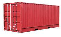 Аренда морского контейнера