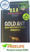 Gold Ant,купить, Киев, Украина,Возбуждающие препараты для мужчин, Таблетки для повышения потенции,оригинал, ку