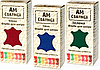 Полиуретановая краска для гладкой кожи AM Coatings 35мл