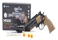 Пистолет М09 с пульками