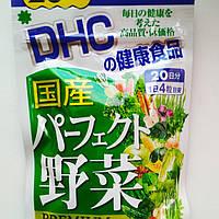 Биодобавка Микс из 32 Овощей «Совершенство» Премиум. Курс на 20 дней. (DHC, Япония), фото 1