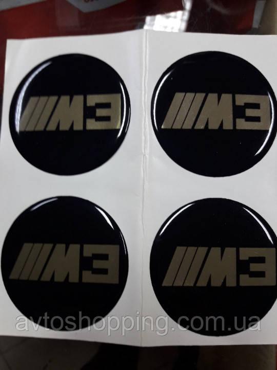 Наклейки на диски, колпачки заглушки силиконовые BMW M3, 60 мм