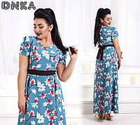Элегантное платье в цветочный принт с однотонным пояском
