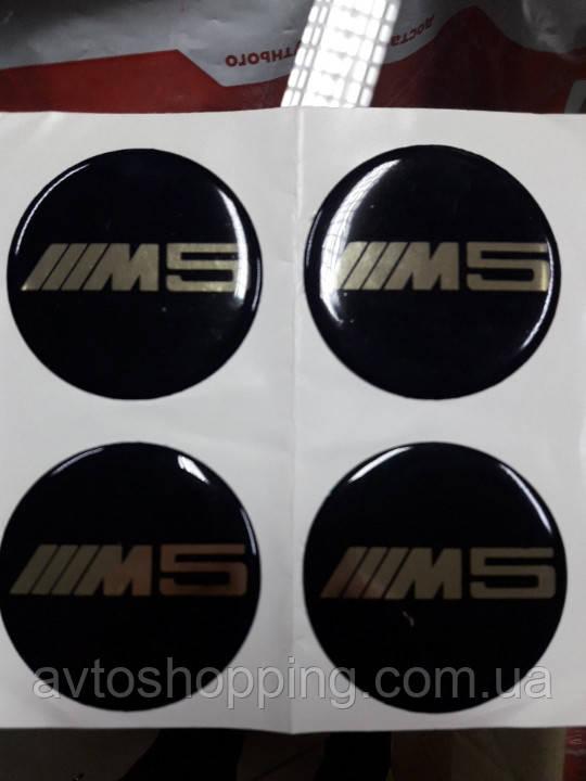 Наклейки на диски, колпачки заглушки силиконовые BMW M5, 60 мм