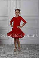 Рейтинговое платье  Бейсик для бальных танцев Sevenstore 9104 Красное