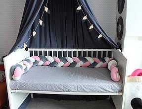 Бортик - коса в детскую кроватку 120 см (цвет на выбор)