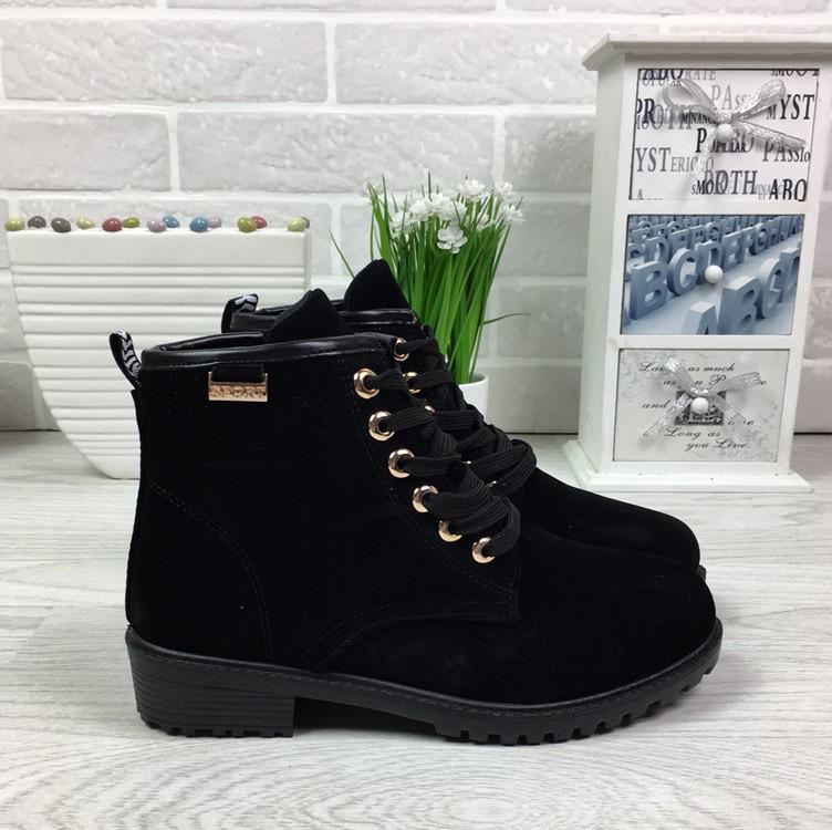 Ботинки женские черные на шнурках эко-замш весна-осень - интернет-магазин