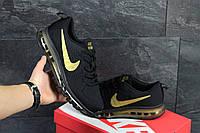 Мужские кроссовки найк кросівки Nike Air Max
