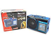 Радиоприемник Golon RX-9009 SD/USB/MP3 LED
