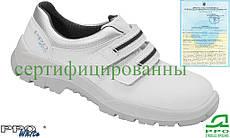 Защитная рабочая мужская обувь с металлическим подноском PPO Польша (спецобувь) BPPOP202 WHI