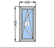 Окно металлопластиковое со створкой 650*1400