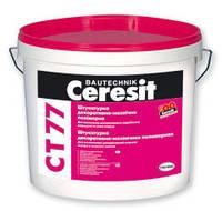 Декоративно-мозаичная полимерная штукатурка CT 77 Ceresi (зерно 0,8–1,2 мм,1,2–1,6 мм и 1,4–2,0 мм)