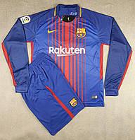 Футбольная форма Барселона сезон 17/18 гранатовая  длинный рукав