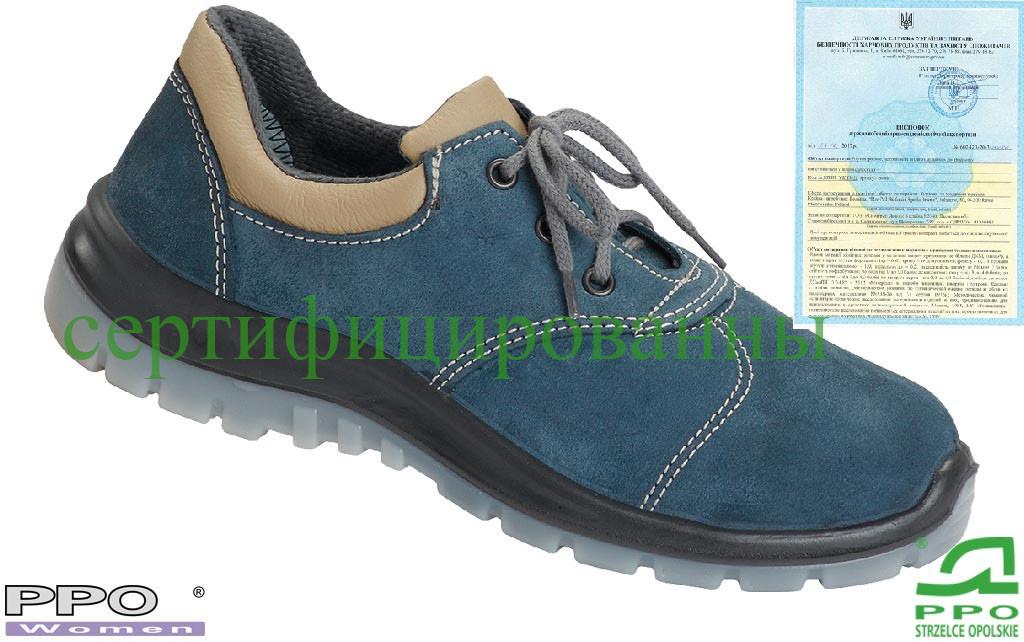 Рабочая женская обувь PPO Польша (спецобувь) BPPOP260W GBE - Спецгруп Львів  в Львове e4c23da5a90