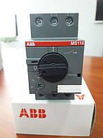 Автоматичний вимикач захисту двигуна MS116-16