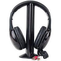 Беспроводные наушники MH2001 5in1 Hi-Fi S-XBS  Wireless Headphones