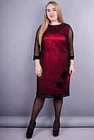 Роза. Изысканное платье супер сайз. Красный. 58