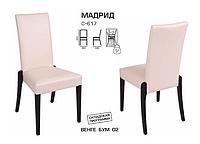 Стул «Мадрид» C-617 (клейовий) Мелитополь Мебель від 30 шт!!!, фото 1