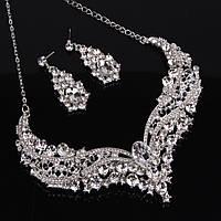 Колье и серьги ожерелье свадебная бижутерия набор украшений