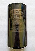 Фильтр масляный SL / SLX (EMI 3000) Thermo King; 119182