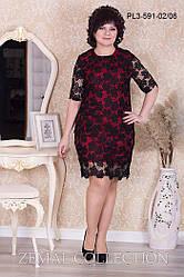 Женское платье гипюровое на подкладке красно-черное большие размеры