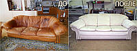 Перетяжка диванов в кожу
