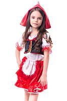 Детский карнавальный костюм Красная шапочка
