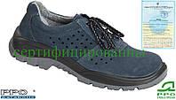 Рабочая мужская обувь PPO Польша (спецобувь) BPPOP45 G
