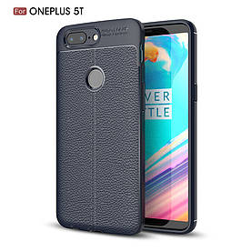 Чехол накладка для OnePlus 5T силиконовый, Фактура кожи, темно-синий