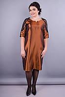 Янтарь. Нарядное женское платье больших размеров. Золото. 50