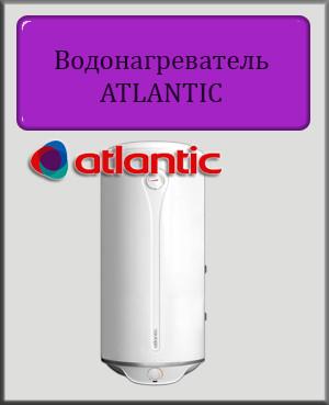 Водонагреватель (бойлер) Atlantic Opro Combi CWH 080 D400-2-B мокрый ТЭН