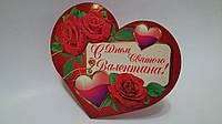 Валентинка ко Дню Святого Валентина 12 х 14 см